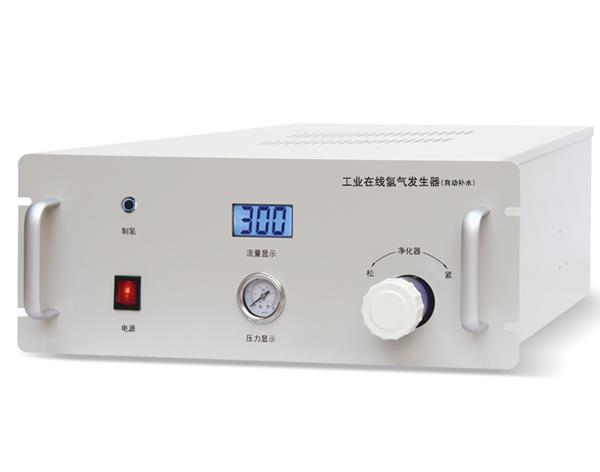 工业在线氢气发生器(自动补水)
